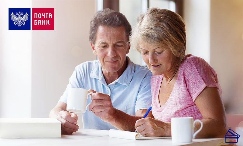 Будут ли пенсионеры освобождены от налога на недвижимость