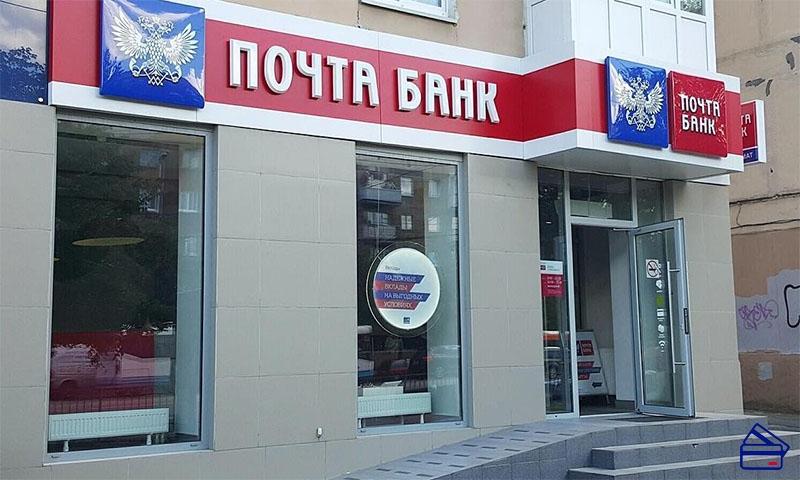 Как получить кредит в атф банке