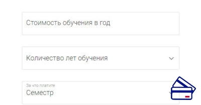 Почта банк кредит наличными онлайн заявка