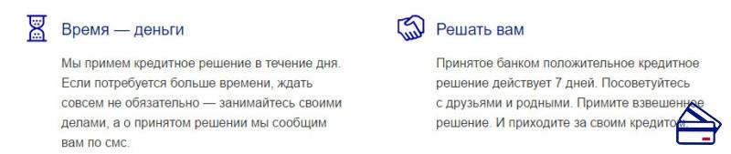 Деньги под залог недвижимости и ПТС в Томске