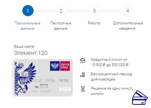 Kredit-nalichnimi-v-kaliningrade-onlayn-zayavka